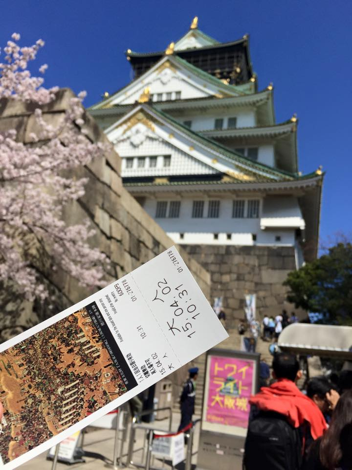 Osaka Japan – Day 2 (Osaka Castle, Fushimi Shrine at Mount Inari, Bamboo Forest – Kyoto & Dōtonbori )