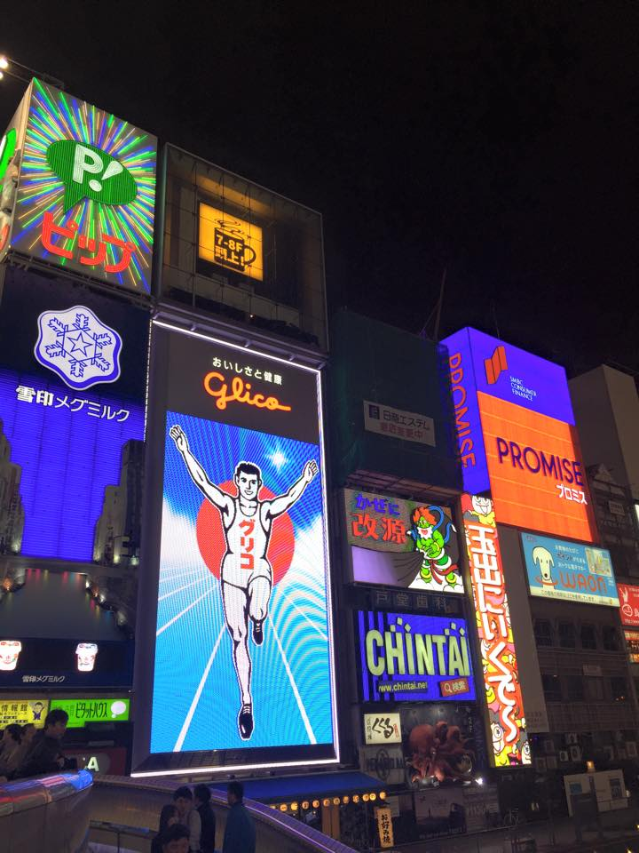 Osaka Japan – Day 1 (Shinkansen Experience and Arrival at Osaka)